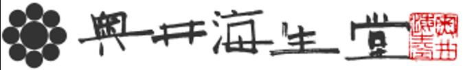 Okui Kaiseido