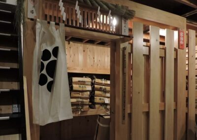 Kuragakoi Rishiri Kombu Warehouse