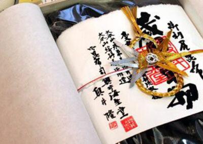 Kuragakoi Rishiri Kombu in Gift Box